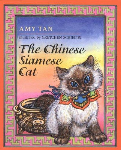 Siamese Cat Cat (The Chinese Siamese Cat)