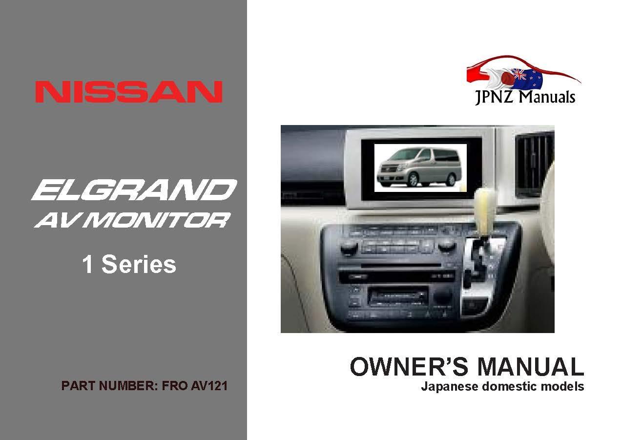 Nissan Elgrand AV Monitor 2002-2010 Owners Handbook (English language edn):  Amazon.co.uk: JPNZ Publications Ltd, JPNZ: 9781869763138: Books