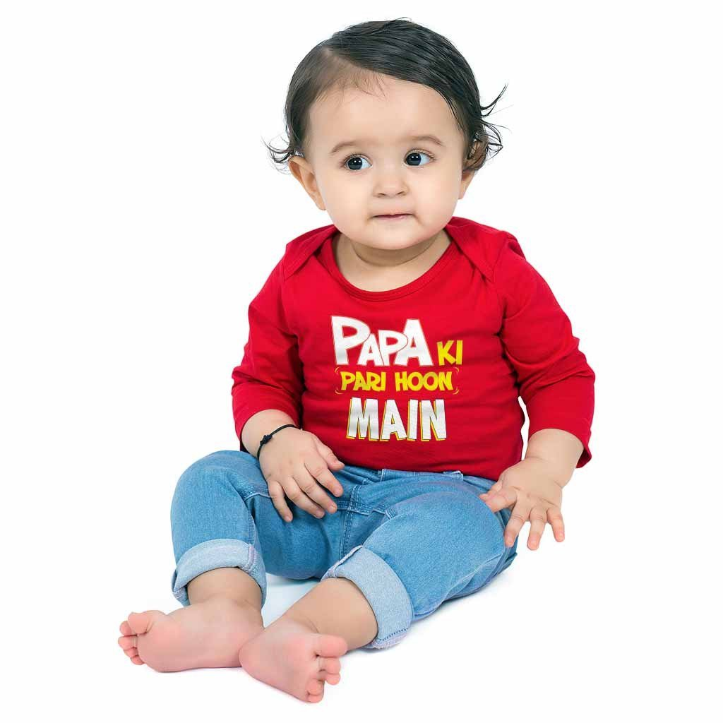 Bon organik papa ki pari hai yeh for baby amazon in clothing accessories