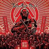 Twelve Foot Ninja - Outlier