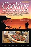 Cooking Aboard Your RV: Good Food in Less Time-More Than 300 Recipes and Tips