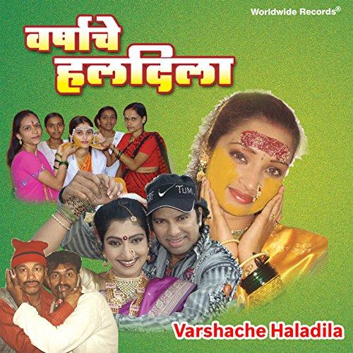 Amazon.com: Govyache Govekarani: Animesh Thakur