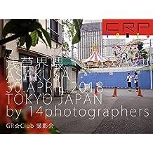 CRP TOKYO ASAKUSA (Japanese Edition)