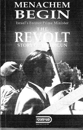 Amazon the revolt ebook menachem begin kindle store the revolt by begin menachem fandeluxe Document