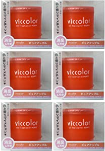 Viccolor fresh perfume car air freshener 6 packs Pure Apple scent