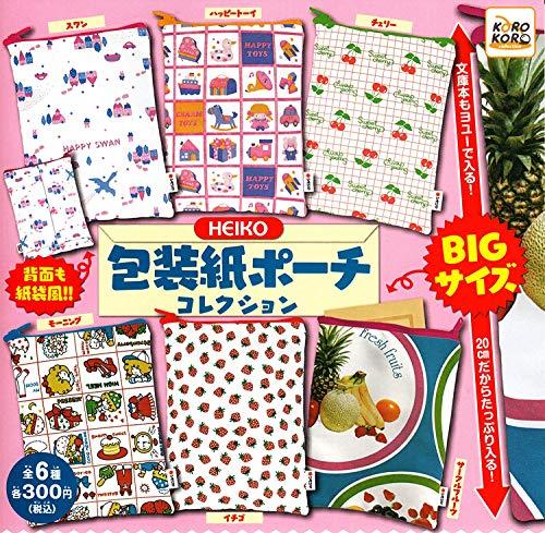 [해외]HEIKO 포장지 파우치 모음 전 6 종 세트 ガチャガチャ / HEIKO Wrapping Paper Pouch Collection All 6 Sets Gachagacha