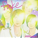 fake[初回限定盤CD+DVD]