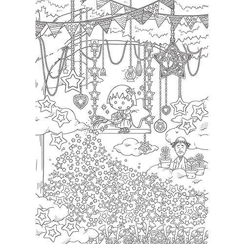 Amazon ショウワノート 塗り絵セレクション ちびまる子ちゃん 290 3600