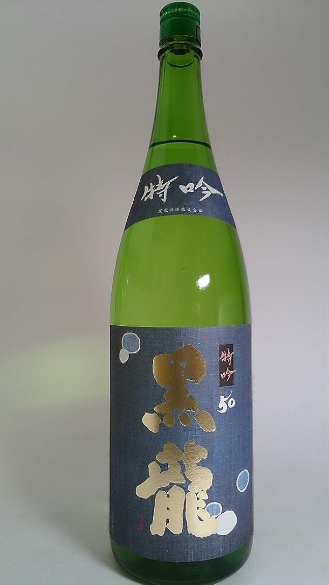 シンポジウム起点既婚亀田酒造 おかんびん寿萬亀180ml 酒寿萬亀