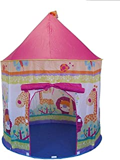 Childrens Pop Up Mongolian Yurt Animals Play Tent Large Size INDOOR u0026 OUTDOOR  sc 1 st  Amazon UK : bivouac tents uk - memphite.com