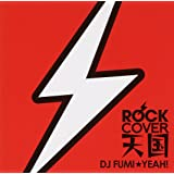 ROCKカバー天国 mixed by DJ FUMI★YEAH!
