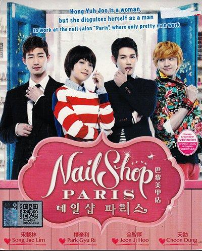 Nail Shop Paris (Korean TV Drama w. English Sub - All Region - Rim Movie Shop