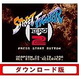 Newニンテンドー3DS専用 ストリートファイターZERO2 【スーパーファミコンソフト】 [オンラインコード]