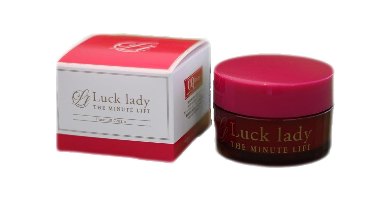 クオンタムキュア(Quantum Cure) LuckLady ラックレディ B06XWVVPBB