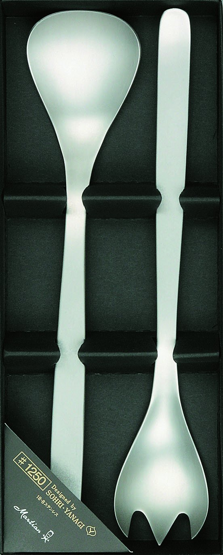 Sori Yanagi 2-piece set serving spoon fork (Japan Import)
