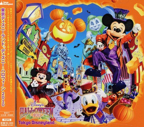 Tokyo Disney Land-Halloween 2010 (Original Soundtrack)