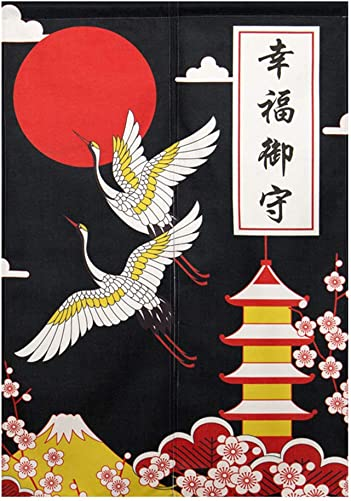 BAIHT HOME Door Curtain Japanese Noren Curtain Cotton Linen Handcrafted Blackout Doorway Curtain Panel Chinese Characters Crane 33 x 59