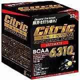 シトリックアミノ(Citric AMINO) (アスリート向け) アルティメイト エボリューション 7.5g×52包入  5286