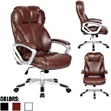 2xhome - Brown - Deluxe Professional PU Leather Big Tall Ergonomic Office High Back Chair Manager Task Conference Executive Swivel Tilt Padded Arms