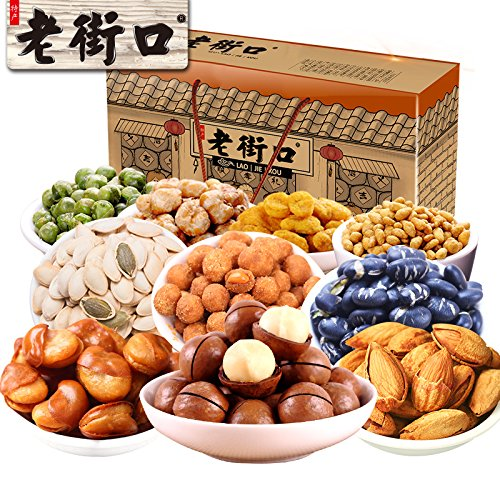 Aseus Chinese delicacies The old street - nuts spree 1758g Mid Autumn Festival leisure snacks daily combination of roasted dried fruit boxes 10 bags by Aseus-Ltd (Image #1)