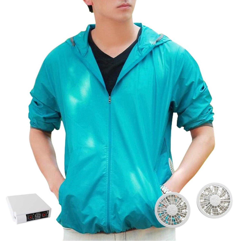 空調服 作業服 ブルゾン 空調服 5サイズ選択可(2017年新型ファン電池ボックス[空調服基本セット]) (175) B06XXXF8VR