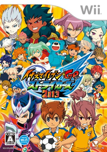 Inazuma Eleven Go: Strikers 2013 [JAPAN IMPORT] by Level 99