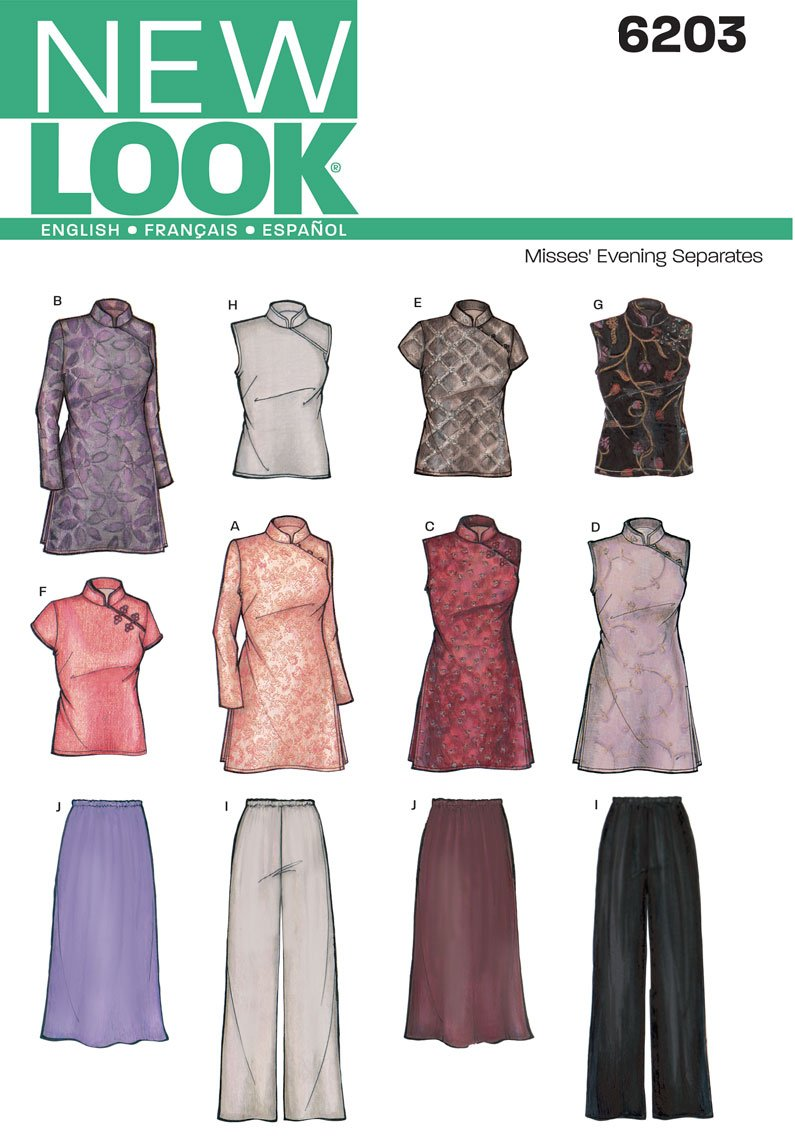 New Look Sewing Pattern 6203 Misses' Special Occasion Dresses, Size A (8-10-12-14-16-18) U06203A