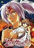 Animation - Arata: The Legend (Arata Kangatari) 4 [Japan LTD DVD] BCBA-4529