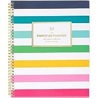 Planificador académico 2020-2021, simplificado para planificador semanal y mensual AT-A-Glance, 8 1/2 x 11 pulgadas, grande, personalizable, Happy Stripe, Large