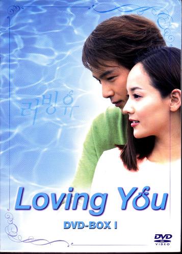 [DVD]Loving You DVD-BOX(1)〈期間限定生産版〉