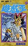YU-GI-OH Vol. 27 (Yugiou) (in Japanese)