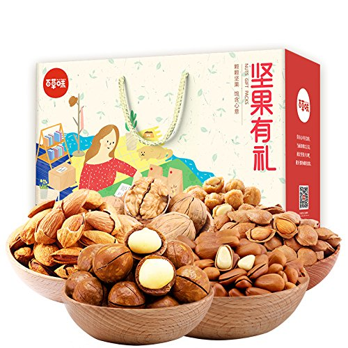 Aseus Chinese delicacies [smell of 1428g - nuts] gift of nuts, dry fruit 8 bags of integrated snack gift box by Aseus-Ltd (Image #3)