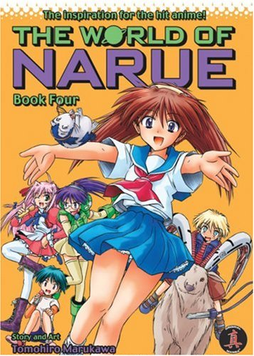 Download The World of Narue 4 PDF ePub ebook