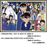 1000 piece jigsaw puzzle Case Closed Detective Conan Conan All Stars (50x75cm)