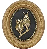 Islamic Home Decor Oval Framed Wall Art 'Lale Gul' Rose & Tulip Allah Muhammad 12.5 x 14.5in Gold 1433