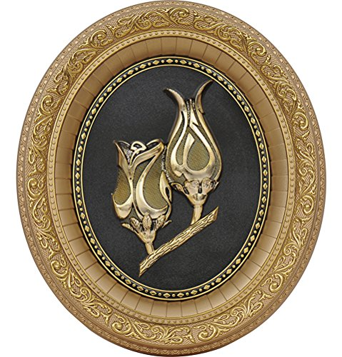 Islamic Home Decor Oval Framed Wall Art 'Lale Gul' Rose & Tulip Allah Muhammad 12.5 x 14.5in Gold 1433 by Gunes