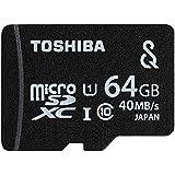 東芝 SeeQVault対応 microSDXCメモリカード 64GB Class10 UHS-I MSV-A064G
