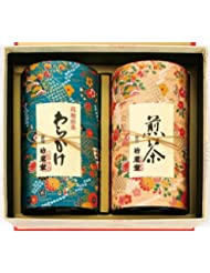 Bamboo Bamboo Refined Tea Assortment Nishiki Series N 30 Plain