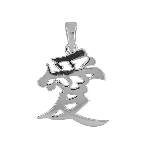 f1a1e315f0c47 Amazon.com: Sterling Silver Love Kanji Chinese Character Pendant ...