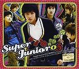 Super Junior 05