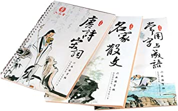 Chinese Poems Calligraphy Could Custom Handwriting Creative Gift | Copybook for Chinese Calligraphy Pen Calligraphy