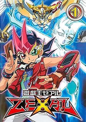 遊☆戯☆王ZEXAL DVD