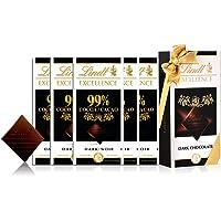 Lindt 瑞士莲 特醇排装99%黑巧克力5块装礼盒 250g(供应商直送)
