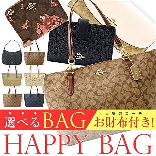 b8c5fea0e7b8 2019年COACH福袋!選べるバッグ6種類 コーチの 財布が入る2点セット 送料無料 数量限定で発売中!