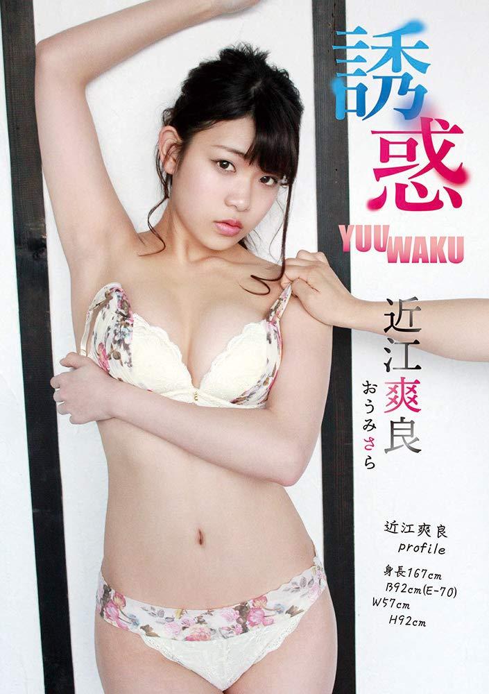 近江爽良 DVD ≪誘惑≫ (発売日 2019/07/03)