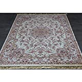 Art Frame Direct Power Loom Made Oriental Rug, 9' x 11', Ivory