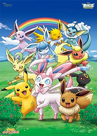 Friends And Eevee Eevee Friends 300 Large Piece Pikachu And Pokemon