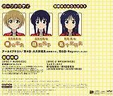 Radio CD (Nao Toyama, Yoko Hikasa) - Long Riders! Radio Fresh Radio CD (CD+CD-ROM) [Japan CD] TBZR-782
