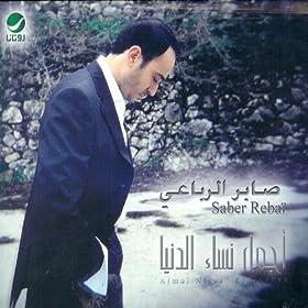 ajmal nissa el dounia saber el robaii from the album ajmal nissa el