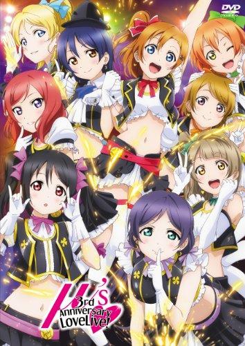ラブライブ!μ's 3rd Anniversary LoveLive!の商品画像